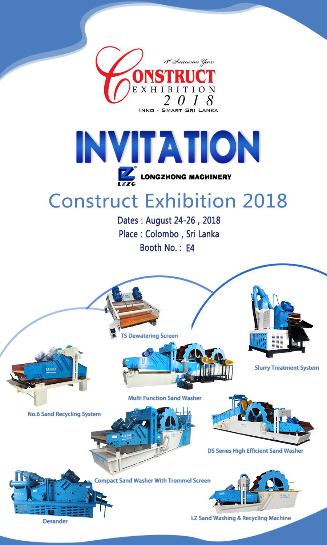 Construct Exhibition 2018 in Sri lanka