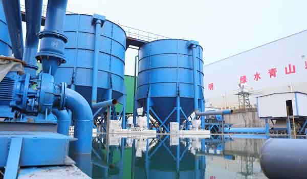 tailings treatment processes